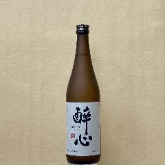 醉心稲穂 純米吟醸 720ml