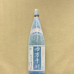 四万十川 純米吟醸 720ml