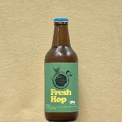 Fresh Hop IPA 330ml瓶