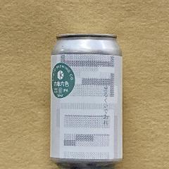 旨 (UMA) 350ml缶