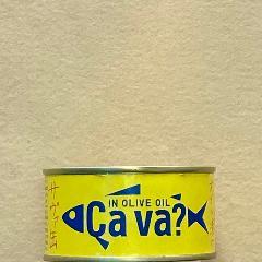 Cava?(サヴァ)缶 国産サバのオリーブオイル漬け 170g