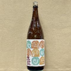 六歓 みのり 低精白純米酒 1800ml