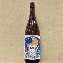 六歓 つきねこ お燗向き純米酒 1800ml