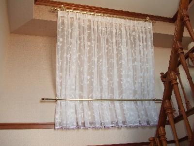 スタイルカーテンを吊った状態