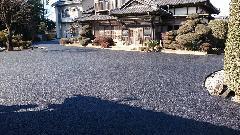 茨城県古河市 S邸 外溝 舗装工事