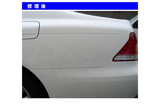 修理代金 ¥23.100−