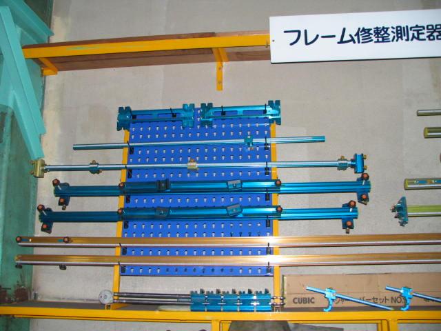 フレーム修正測定機
