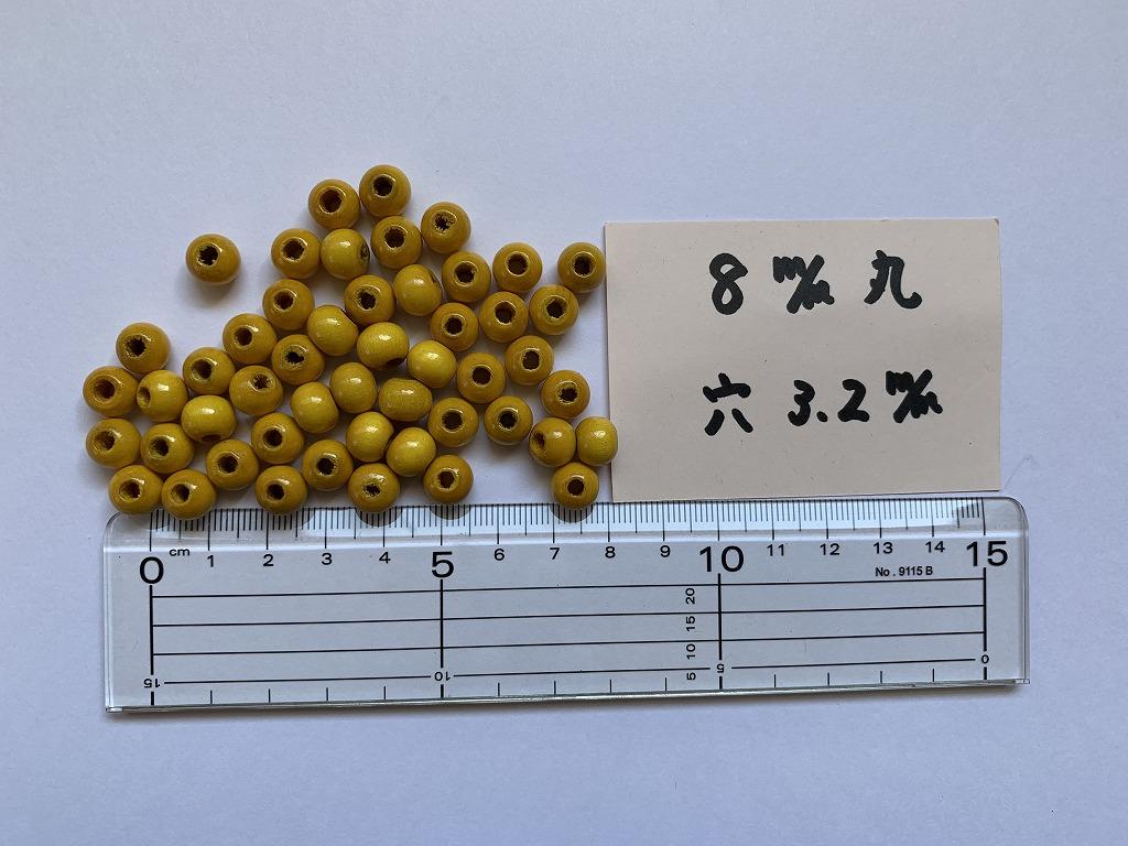 8mm 3.2穴 黄(50ヶ入)