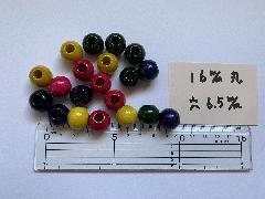 16mm 6.5穴 4色ミックス(20ヶ入)