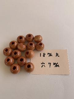 18mm 7穴 うす茶(15ヶ入)