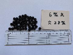 6mm 2.8穴 黒(50ヶ入)