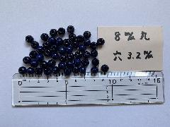 8mm 3.2穴 紺(50ヶ入)