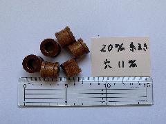 20mm 糸まき 11穴 新茶(6ヶ入)