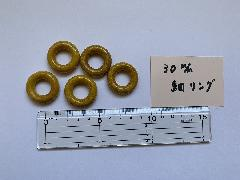 30mm 細リング 黄(5ヶ入)