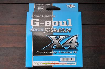 よつあみ G-soul スーパージグマンX4 1.5号 600m