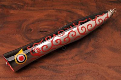 スカイグレイ コイノボリポッパー 230 カラクサブラック