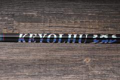 スミス オフショアスティック GTK-77BG/S ケヨロ
