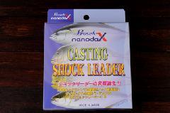 プロセレ ナノダックス キャスティングショックリーダー 130LB