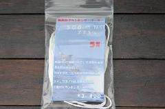 トップガン クランキングリーダー 500LB 5m