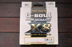 よつあみ G-soul スーパージグマンX8 1.5号 200m