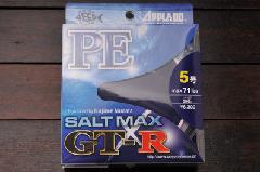 サンヨーナイロン ソルトマックスGT-R PE 5号 300m