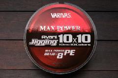 モーリス バリバス アバニ ジギング10×10 マックスパワー 1.5号 600m
