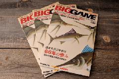 八点鐘 ビッグゲーム Vol.34