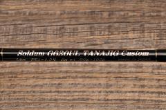 ひしも ソルダム G630UL タナジグカスタム