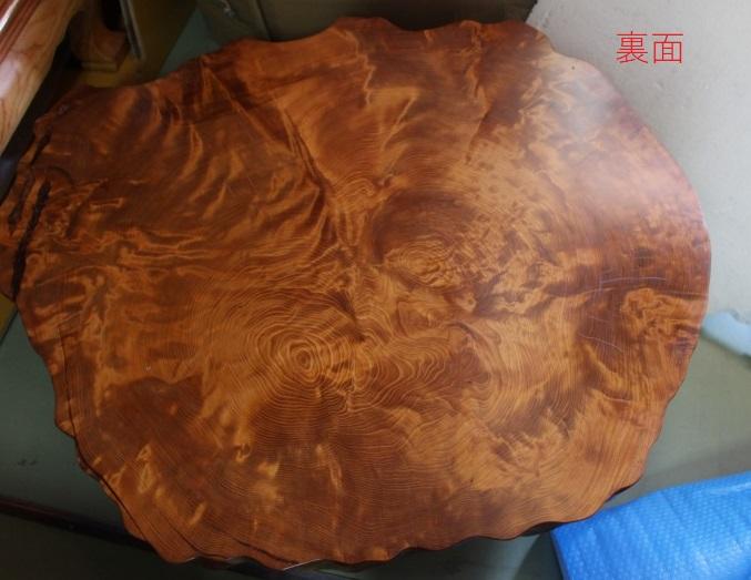 NO 695  屋久杉 テーブル虎杢 (瘤木)長さ100�×横幅115cm×天板の厚さ7cm( 脚付き )