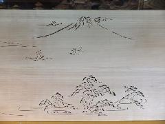NO 138  すかし らんま  ( 桐材 ) 富士に三保の松原