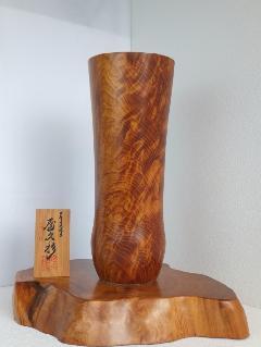 NO 253     屋久杉 壷  (虎杢)                      瘤木独特のキラキラがあり         すばらしい作品です。