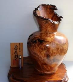 NO 803  屋久杉瘤  自然壷 (虎杢)(台別)