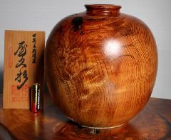 NO 459  屋久杉 壷 光明杢(キラキラ)(台別)