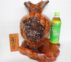 NO 520   屋久杉 壷 泡瘤  自然壷         (泡瘤台付き)