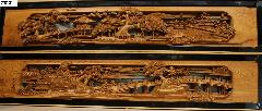 NO 692 屋久杉らんま極上彫り (近江八景)2寸 長さ180�px高さ30�p×厚み6�p