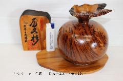 NO 660 屋久杉 壷 自然入り 泡瘤  (極安)