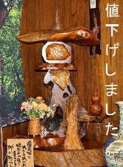NO 47  屋久杉ー灯篭   天然の良さをしっかり組み合わせた味わい豊かな品。                  当店通常60万を                                                                                在庫縮小 のため             特別 価格 32万円
