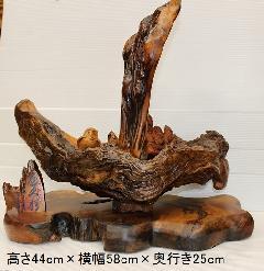 NO 741   屋久杉 宝舟(木彫り七福神)