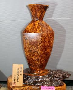 NO 755  屋久杉 泡瘤 壷                                  ( 作家 川下幸徳 作)(かわしたゆきのり)
