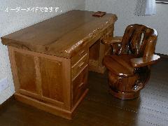 NO 59 屋久杉書斎机。別注文承ります。     横幅150cm×奥行70cm×高さ73cm