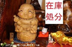 NO 212      楠 材  山中八洲男作     (彫刻家)