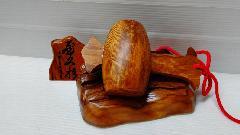 NO 773 屋久杉光明 打出の小槌 台付 (直径6cm×横幅10.5cm×長さ18cm )
