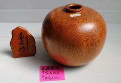 NO 584 屋久杉   壷.