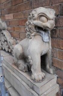 大阪市重要文化財造作