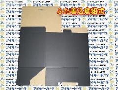 ディスプレイ底上げ用(カラーダンボール黒)