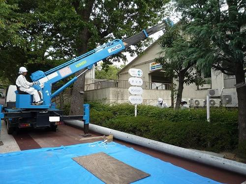 【神戸市】公共施設 高圧線改修工事
