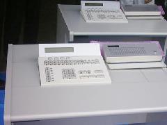 東京都下某市役所 通信設備更新工事