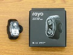 HAUTEWORKS RAYO テールランプ・エアロシートポストアダプター セット