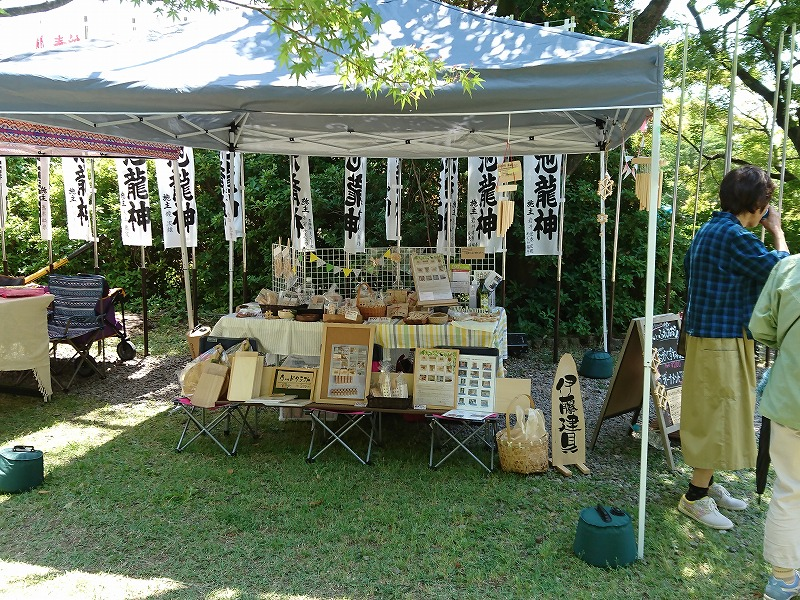 三井山公園。素敵なロケーション