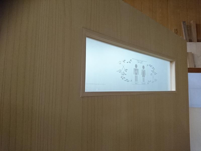 建具のガラスに。レーザー彫刻 〜御手洗い〜